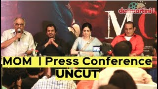 Mom (2017) | Press Conference | Sridevi, Nawazuddin, Akshaye, Boney Kapoor