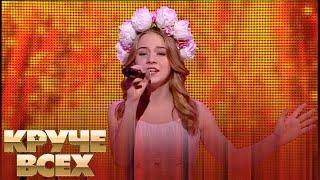 Девушка с уникальным голосом Анжелина Макфарлейн   Круче всех!