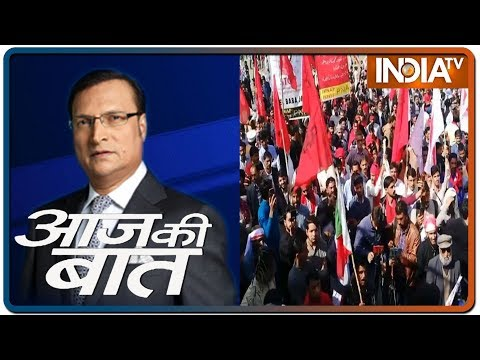 Aaj Ki Baat with Rajat Sharma | October 22, 2019