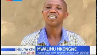 Paul Kilonzo, mwalimu mwenye umri wa miaka zaidi ya 80 |KTN MBIU