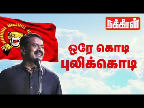 Seeman-explains-GOOD-qualities-of-Prabhakaran-பிரபாகரன்-Must-Watch
