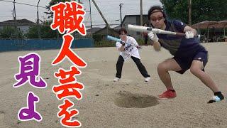 撮影協力:岡崎市 https://fc.okazaki-kanko.jp/news/109  3ヶ月の室内撮影縛りを越えて、遂に外撮影を再開しました。まじで体力落ちてた。   (編集:コーチ)  どうも、東海オンエアです。 ぜひチャンネル登録お願いします!  サブチャンネル【東海オンエアの控え室】もぜひチャンネル登録してね!!! https://www.youtube.com/channel/UCynIYcsBwTrwBIecconPN2A  グッズ購入はこちらから!! https://goo.gl/YtauZW  有料メンバーシップの登録はこちらから! https://www.youtube.com/channel/UCutJqz56653xV2wwSvut_hQ/join  お仕事の依頼はこちらから https://www.uuum.co.jp/inquiry_promotion  ファンレターはこちらへ 〒107-6228 東京都港区赤坂9-7-1ミッドタウン・タワー 28階 UUUM株式会社 東海オンエア宛  【Twitterアカウント】 てつや→https://twitter.com/TO_TETSUYA としみつ→https://twitter.com/TO_TOSHIMITSU しばゆー→https://twitter.com/TOKAI_ONAIR りょう→https://twitter.com/TO_RYOO ゆめまる→https://twitter.com/TO_yumemarucas 虫眼鏡→https://twitter.com/TO_ZAWAKUN