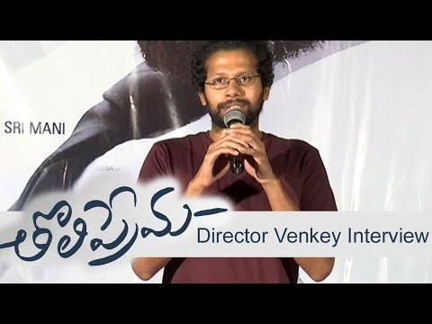 TholiPrema Movie Director Venkey Interview