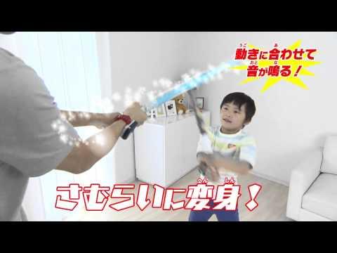JOUJOU へんしんしよう!おとばんどTVCM 9月10日発売!