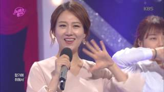 노래가 좋아 - 장윤정의 특별무대! ´벚꽃길´.20170304