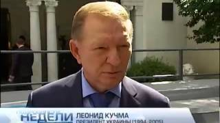 Прошло 10 лет со времен конфликта с РФ вокруг острова ...