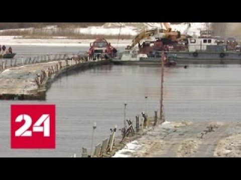 Специальный репортаж телеканала «Россия 24» о строительстве моста через реку Пур