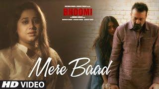 Mere Baad (Bhoomi)  Payal Dev