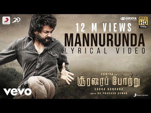 Soorarai Pootru - Mannurunda (Lyric Video)