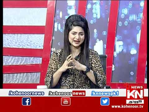 Kohenoor@9 18 February 2020 | Kohenoor News Pakistan