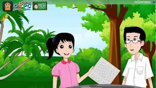 สื่อการเรียนการสอน แบบรูปของจำนวนนับ ตอนที่ 2 ป.4 คณิตศาสตร์