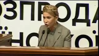 Тимошенко так ответила одному пану с блока БПП, что И. Геращенко сделала ей замечание!