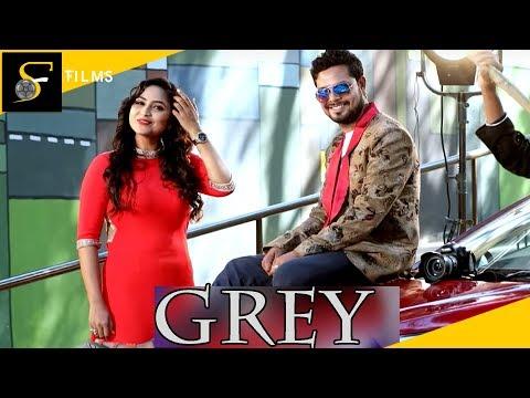 Assamese Short Film – Grey - Rise of an actress against all circumstance