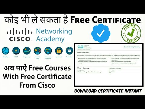 Free Cisco Networking Academy Course With Certificate 2020 ...
