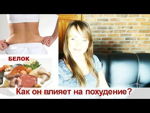 Мишель монтиньяк ешьте и худейте читать