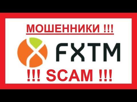 Владимир криптовалюта