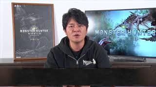 [Monster Hunter: World] - Message de Ryozo san - PS4, XBOX ONE, PC