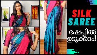Silk Saree Draping Tutorial for Beginners | [English Subtitles] | Malayalam | Keerthi's Katalog