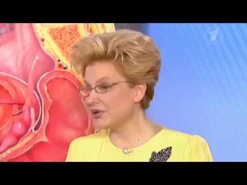 Биопсия предстательной железы в ульяновске