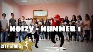 ZUNA Feat. AZET & NOIZY   NUMMER 1 (CITY STARS DANCE)
