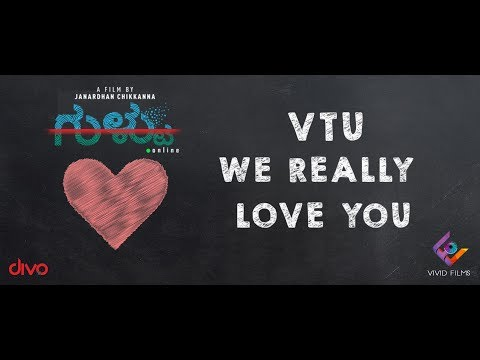 Gultoo - VTU We Love You (Lyric Video) | Amit Anand | Raghu Dixit Naveen Shankar|Janardhan Chikkanna
