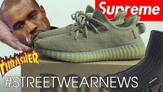 Почему не выйдут новые Yeezy | Supreme x Thrasher | #STREETWEARNEWS