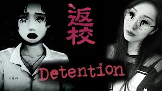 Hey guys I uploaded the full gameplay of the Taiwanese horror game