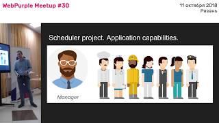 WebPurple meetup #30 Шаблоны проектирования, опыт использования Часть - 2
