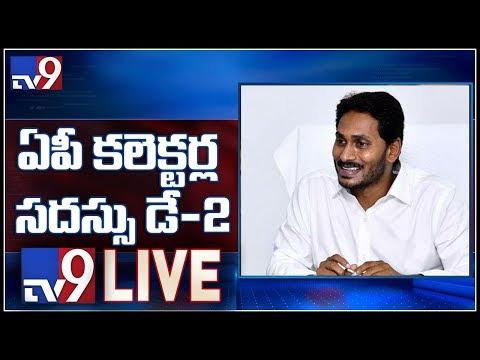 AP CM Jagan Day-2 Conference With Collectors LIVE    Praja Vedika - TV9
