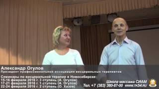 А. Огулов - Беременность после 60