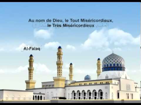 Sourate laube naissante <br>(Al Falaq) - Cheik / Mishary El Afasy -