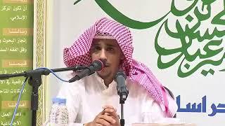 طريقة مميزة مجربة في ضبط القرآن الكريم || اشيخ إبراهيم الصقعوب تحميل MP3