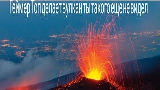 Вулкан химический опыт немного познавательного о перекиси водарода и о многом другом сори за все!!!!