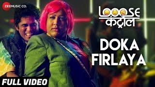 Doka Firlaya - Looose Control | Akshay M, Manmeet P
