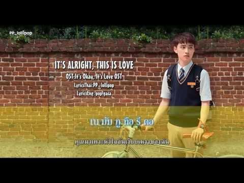 [KARAOKE/THAISUB] Davichi -  It's alright This is Love (OST.It's Okay That's love)
