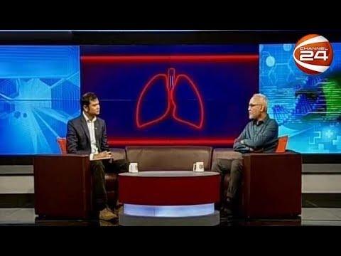 অ্যাজমা রোগীদের সর্তকতা ও করণীয় | মেডিকেল 24 | Medical 24 | 15 November 2019