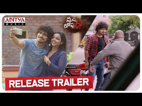 Nuvvu Thopu Raa Movie Trailer Release