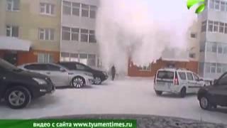 В Новом Уренгое лавина снега, сошедшая с крыши, накрыла мужчину