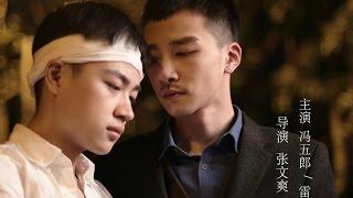 我和X先生 第02集 北京北京