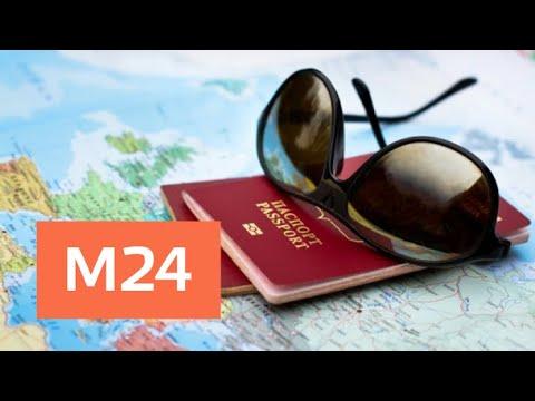Три миллиона россиян не смогут выехать за границу из-за долгов - Москва 24
