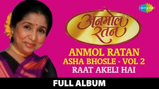 Anmol Ratan   Asha Bhosle Vol 2   Raat Akeli Hai Bujh Gaye Die   Piya Tu Ab To Aaja   Dum Maro Dum   DEJAVUTRANZ.COM   BEST SERVICED APARTMENT IN COIMBATORE BLOG