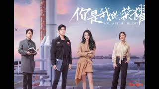 Pháo hoa sao trời 烟火星辰- Lưu Vũ Ninh/ Em là niềm kiêu hãnh của anh OST