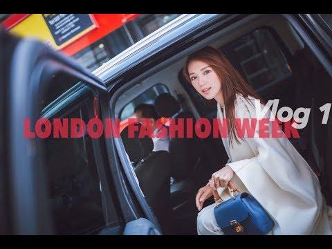 曦遊記travel with elva - London Fashion Week倫敦時裝周(Vlog 1)