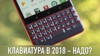 Смартфон для чатиков и смс в 2018