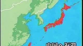 台灣人為何這麼愛日本之謎 - dooclip.me