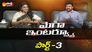 Special Interview With Mega Star Chiranjeevi Part 3  Sakshi Special  Watch Exclusive