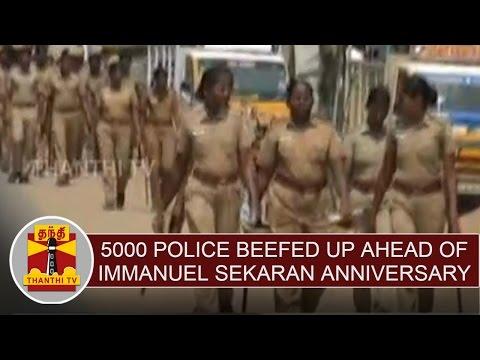 5000-Police-beefed-up-ahead-of-Immanuel-Sekaran-Anniversary-Thanthi-TV