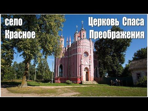 Список уничтоженных церквей