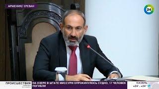 Пашинян провел первую пресс-конференцию на посту премьера