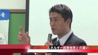 2012-11-04細野豪志 民主党とは政権交代とは何だったのか?